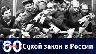 60 минут. Ток-шоу с Ольгой Скабеевой и Евгением Поповым от 21.07.17