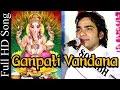 Ganpati Vandana | Mahendra Singh Rathore Live | Rajasthani Bhajan | Gajanand Maharaj Song video