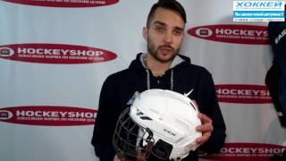хоккейный шлем CCM FITLITE 3DS Обзор