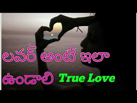 best telugu Whatsapp status love scene