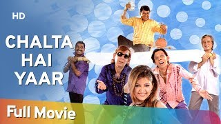 Chalta Hai Yaar (HD) - Raghuvir Yadav - Himani Shivpuri - Superhit Hindi Movie