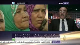 شاهد| العماري: لا يمكننا التحالف مع بنكيران بعد الانتخابات