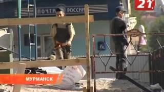 "Мэр Мурманска посетил гостиницу ""Арктика"""