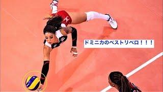 【バレーボール】【世界バレー】ドミニカ女子バレー界のベストリベロ!ブレンダ・カスティージョ!必見!華麗なスーパープレイ集!【volleyball】【Brenda Castillo】