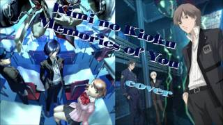 Kita Shuuhei / Kimi no Kioku (Memories of You) *COVER*