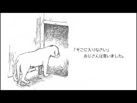 ある犬のおはなし〜殺処分ゼロを願って〜