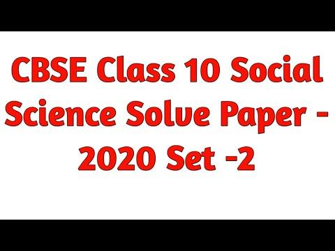 CBSE Class 10 Social Science Solve Paper 2020 Set 2   CBSE Social Science Paper Solution 2020 Std 10