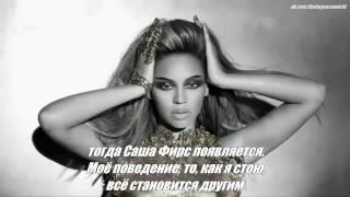 Beyonce on Oprah Show (Part II) (русские субтитры)