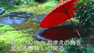 三門忠司 - くれないの雨
