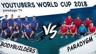 YOUTUBERS WORLD CUP 2018 | MATCH 4 | BODYBUILDERS VS PARADYGM