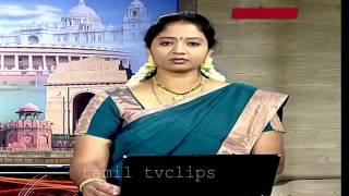 Anuradha News Reader 2