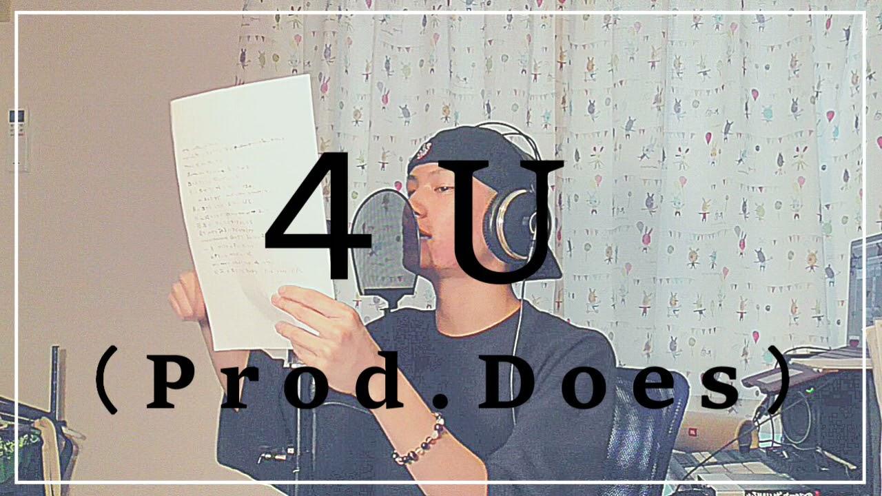 4U / Does (Prod.Does) (demo Ver.)