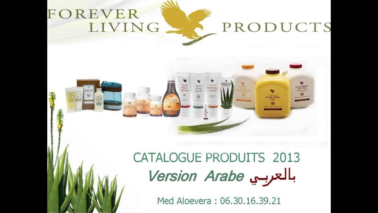 catalogue de la gamme forever living ar 2013 youtube. Black Bedroom Furniture Sets. Home Design Ideas