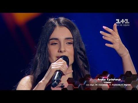 Anna Trincher 'TDME' – The Knockouts – The Voice of Ukraine – season 8