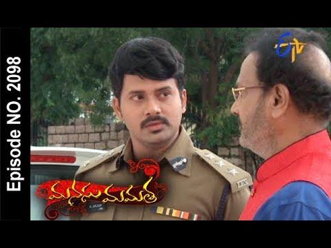 Manasu Mamata | 12th October 2017| Full Episode No 2098 | ETV Telugu
