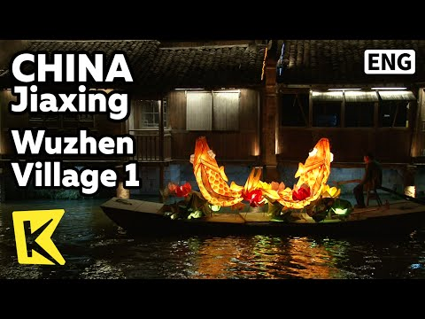 【K】China Travel-Hangzhou[중국여행-항저우]수상마을, 우전 야경/Wuzhen Village 1 Night Scene/Floating Village/JingHang