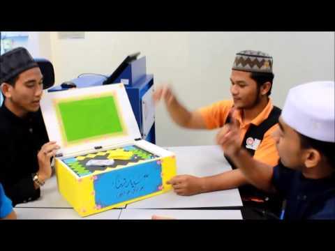 Alat bantu mengajar- وسائل التعليمية