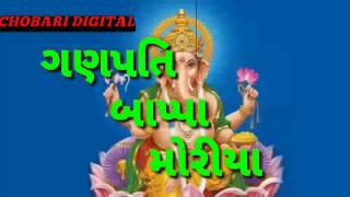 Tare Dum Se Faila Ujala /Ganesh Chaturthi Whatsapp Status/Ganesh chaturthi Status|#chobaridigital