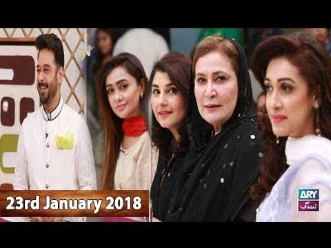 Salam Zindagi With Faysal Qureshi  - 23rd January 2018 - Ary Zindagi