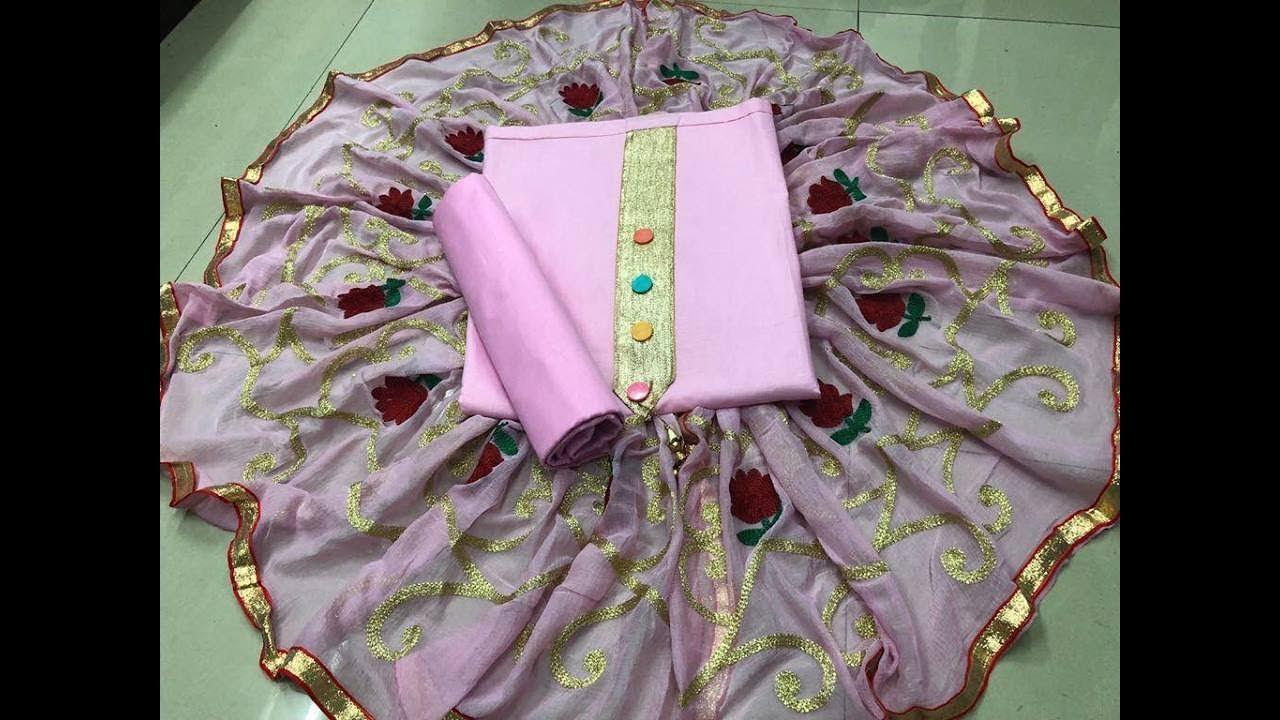 Plain top & santoon new printed dupatta collection suits santoon