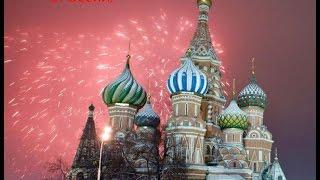 видео Новый год в России - традиции