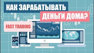 Как стать копирайтером | Заработок в интернете | С Чистого листа