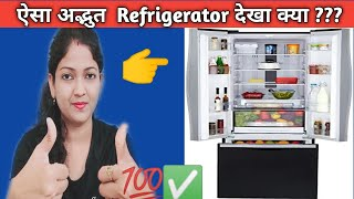 Hitachi 456 L Frost Free Multi-Door Refrigerator Review in Hindi