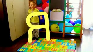 АБВГД Азбука для Детей Learn Russian Alphabet Letters Learn Alphabets