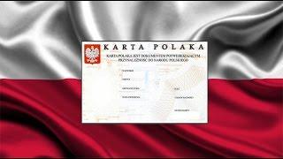 Карта поляка! Мои впечатления от записи на экзамен)(Если у Вас проблемы с языком, Вы не знаете, как поехать работать или иммигрировать в Польшу, найти работу,..., 2016-09-14T09:53:54.000Z)