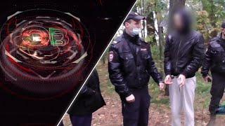 Экстренный вызов   23 сентября 2021   Происшествия Новосибирской области   Телеканал ОТС