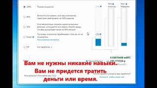 Автоматический Заработок 25 |  Автоматический Заработок в Интернете от 200
