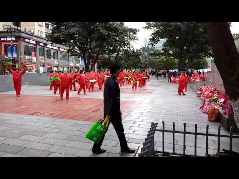 China Dancing In the Street 3