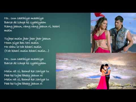 Sun Sathiya lyrics