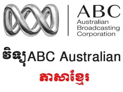 ABC Radio Australia - 20 October 2014