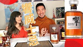 每期我們都有開箱一瓶全新的威士忌喔! 本期我們為大家詳細介紹嚮NAS調和型威士忌(ABV43%), 和我們的喝後感! Every episode, we open a new bottle of Whisky, ...