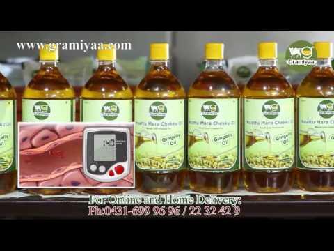 Gramiyaa Naattu mara chekku oil