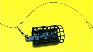 Фидерная оснастка running feeder rig на плетеном шнуре. Фидер для начинающих. Лайфхаки и самоделки