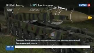 Северная Корея испытала новую ракету