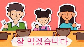 Trailer KOREAN KIDS SHOW, KOREAN LANGUAGE & CULTURE, SONGS, WORDS, STORIES & FOOD!