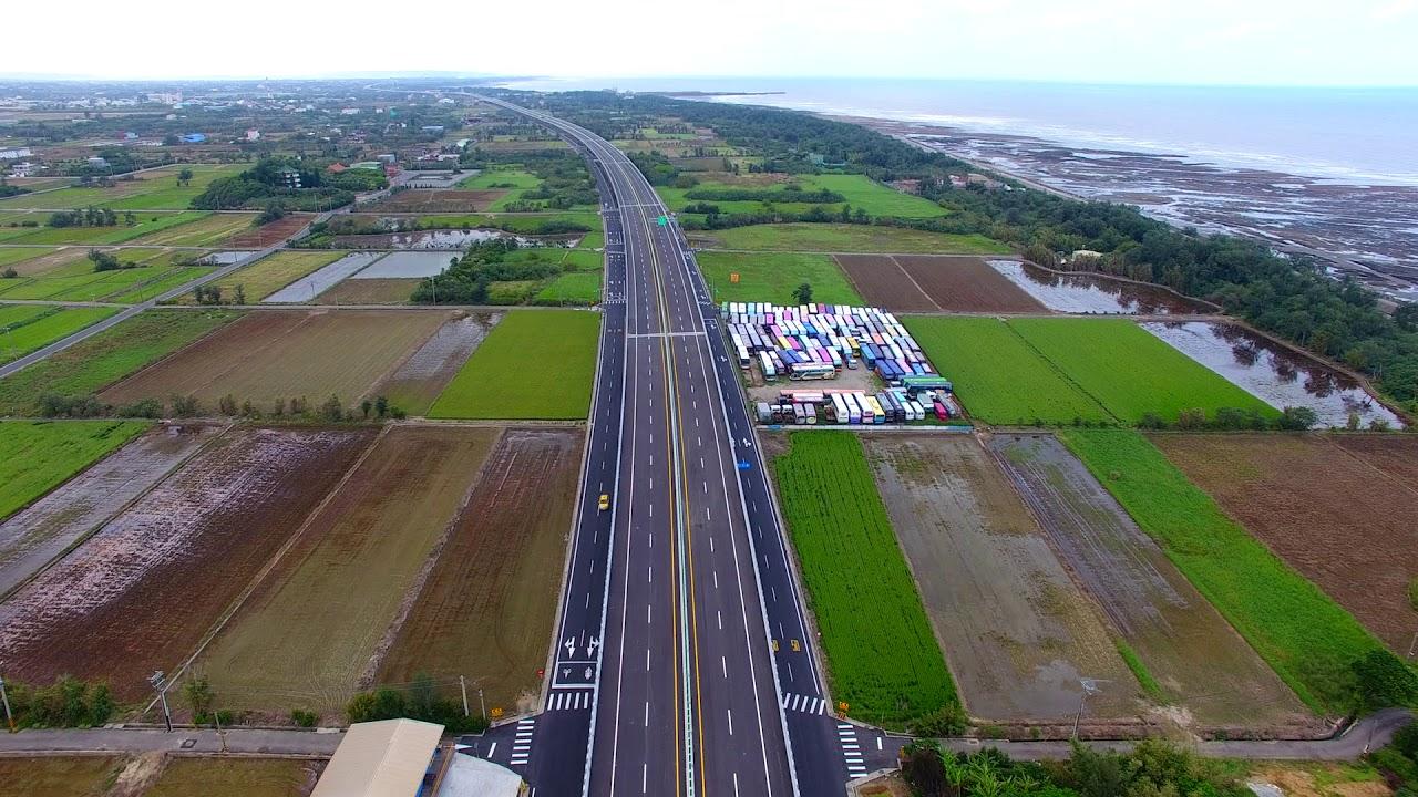 臺61線通車路段空拍照影片 - YouTube