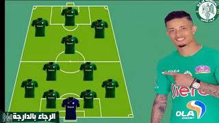 ملخص مبارة الرجاء الرياضي ضد المغرب التطواني 4-1 | البطولة الاحترافية 🔥 MAT VC RCA