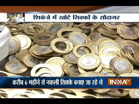 Fake coin of five and ten rupees racket busted by Delhi Police