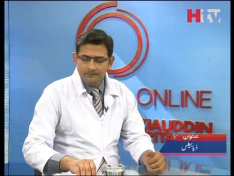 Clinic Online Full Episode# 617 | 24 May 2017 | HTV