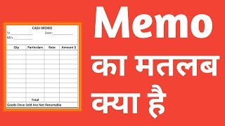 Meaning of Memo in hindi    By Shabdkosh Dictionary