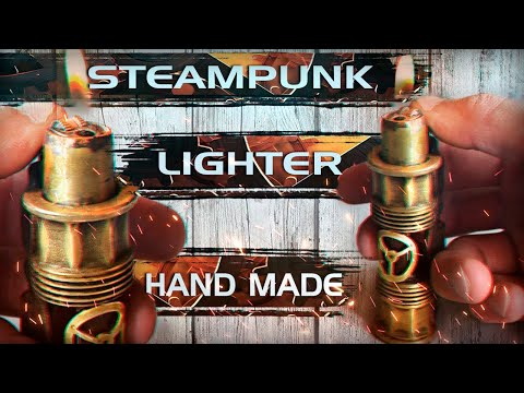 Стимпанк зажигалка своими руками (моддинг) / Steampunk Lighter Hand Made (DIY)