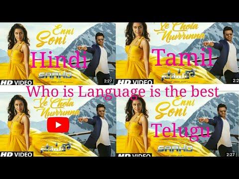 Download Lagu  Enni Soni   Saaho   Hindi vs Telugu vs Tamil   Guru   Who is the best Language   T- Series   Mp3 Free
