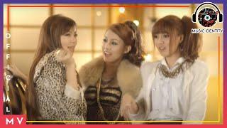 bye bye boy g twenty feat ko heejong official mv hd sub