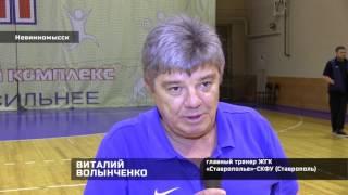 СТАВРОПОЛЬЕ-ЛУЧ