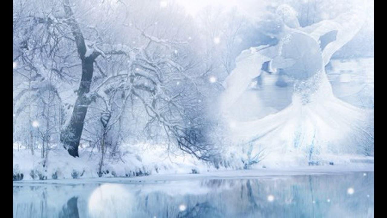 Вальс зима картинки