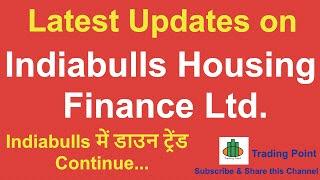 Indiabulls Housing Finance Latest news. Indiabulls latest news. Around 4.5% की गिरावट.